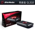 【免運費】AVerMedia 圓剛 易錄盒 GL310 高畫質行動擷取盒