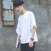 純棉純色韓版寬鬆日系男5分七分袖五分袖蝙蝠袖半中袖學生短袖T恤