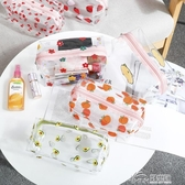 韓國ins泫雅花朵透明防水化妝包女便攜大容量少女收納旅行洗漱包 好樂匯
