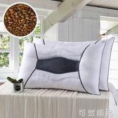 一對裝】決明子枕頭枕芯單人蕎麥皮酒店枕學生成人雙人護頸枕  igo 可然精品鞋櫃