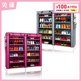 鞋架 鞋櫃-6色【免運】雙排加寬七層12格防塵收納DIY鞋架  DIY組合鞋櫃  鞋子收納 置物架