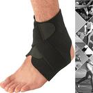 雙重加壓復健扭傷保暖腳跑步登山籃球自行車羽毛球網球足球排球田徑八字纏繞護腳踝推薦哪裡買