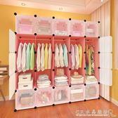 成人簡易衣櫃簡約現代經濟型推拉門塑膠組裝雙人組合收納儲物櫃子『CR水晶鞋坊』YXS