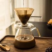 咖啡分享壺創意手工咖啡壺耐熱咖啡分享壺玻璃濾杯滴漏咖啡壺手沖咖啡壺套裝 玩趣3C