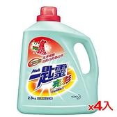 一匙靈亮彩洗衣精2.8Lx4(箱)【愛買】