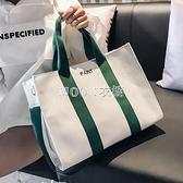 大包包女2021新款韓版撞色大容量帆布包百搭手提寬肩帶單肩斜背包 快速出貨