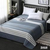 夏季棉質床單 單件1.5m學生宿舍單人全棉雙人床1.8米被單男 BT3017『男神港灣』