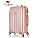 行李箱 旅行箱 法國奧莉薇閣 24吋 P...