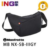 Manfrotto 曼富圖 MB NX-SB-IIIGY 開拓者單眼單肩包 太空灰 正成公司貨 單肩後背包 攝影包