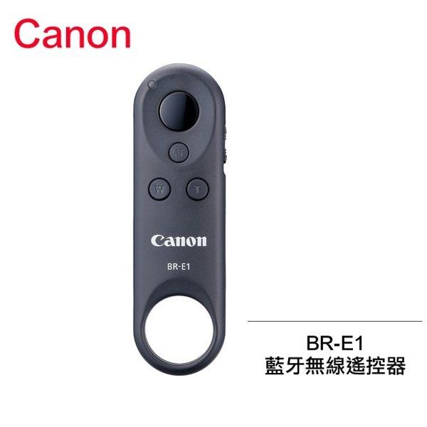 (預購)3C LiFe CANON BR-E1 藍牙 無線 遙控器 6D2 77D 800D 200D M50 適用 原廠公司貨