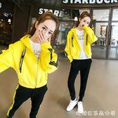 春季新款韓版休閒運動套裝女學生跑步時尚連帽衛衣兩件套秋裝 糖糖日系森女屋