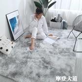 地毯臥室滿鋪長毛絨房間床邊床前毯客廳茶幾墊北歐厚地墊QM『摩登大道』