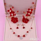 新娘頭飾紅色套鍊 韓式花朵頭花飾品 結婚禮服發飾中式敬酒服三件套 DN20842【棉花糖伊人】