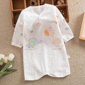 夏季嬰兒純棉紗布睡衣寶寶兩用睡袍睡裙男女【好康嚴選九折柜惠】