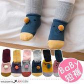 創意毛球熊毛圈寶寶船襪 短襪 中筒襪 2件組