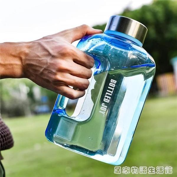 王俊凱健身水壺2l2升大號水杯便攜超大容量戶外運動水桶杯 居家物語
