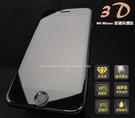 【3D全滿版玻璃貼】9H超強疏水疏油 for 三星 Note9 N960F 手機滿版玻璃貼膜保護貼膜螢幕貼鋼化貼