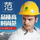 五筋反光條安全帽工地施工電力建筑工程領導頭盔透氣勞保 QQ11023『bad boy時尚』
