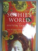 【書寶二手書T1/原文小說_HRH】Sophie s World_GAARDER