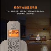 AT&T數字無繩電話機單機子母機辦公家用無線固話座機電話機31109   東川崎町