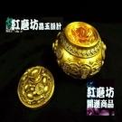 【Ruby工作坊】 NO59S4招財進寶銅聚寶盆套組(加持祈福)