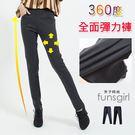 360度微笑口袋全面彈力褲(M-2L)-...