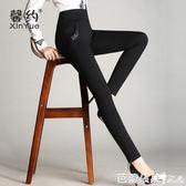 打底褲 馨約女士打底褲外穿女秋款2018新款薄款大碼高腰修身顯瘦小腳長褲 芭蕾朵朵