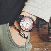 手錶男士復古羅馬數字大錶盤潮流潮男休閒bf風個性學生情侶女 igo全館免運