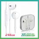 【刀鋒】 蘋果3.5mm 非拆機版 iPhone5~X 線控耳機 保固一年