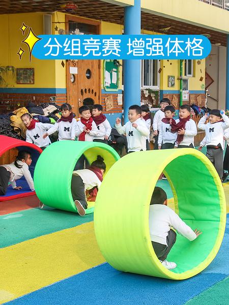 感統訓練器材家用幼兒園戶外自制體育兒童趣味運動道具爬行圈玩具 快速出貨