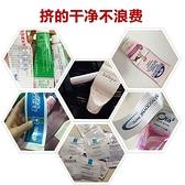 牙膏器擠牙膏神器擠壓器工具手動金屬擠膏器美發染膏顏料牙膏夾不銹鋼 非凡小鋪 新品