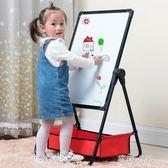 兒童畫板畫架小黑板磁性寫字板雙面涂鴉板支架式家用白板寶寶3歲YYP  蓓娜衣都