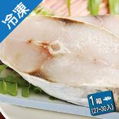 土魠切片1箱(200g*27~30片/箱)【愛買冷凍】