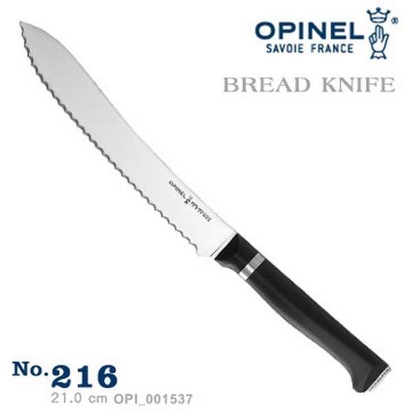 法國OPINELThe Multipurpose Knives 法國多用途刀系列 塑鋼刀柄-麵包刀-(公司貨)#001537
