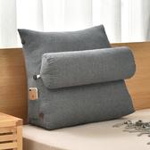 日式水洗棉床頭板靠墊軟包護腰床上靠枕三角沙髮大靠背墊可拆洗