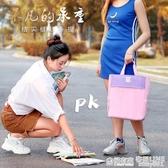 防水補習袋韓版國小生中學生手提袋帆布拎書袋補課包手拎拉練兒童文件袋 極有家