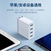 綠聯多口USB充電器多孔安卓快充三頭插三合一多功能插座多用個快速 【快速出貨】