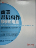 【書寶二手書T6/語言學習_XBU】商業書信寫作即學即用篇_約翰.凱利