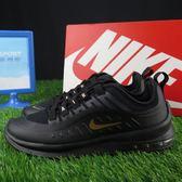 【iSport愛運動】NIKE WMNS NIKE AIR MAX AXIS 休閒鞋 正品 女款 AA2168007 黑