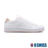 K-SWISS Court Casper時尚運動鞋-女-白/橘粉
