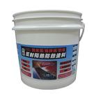 SBL鐵皮屋/鍍鋅板/鋼板反射隔熱防蝕塗料3L
