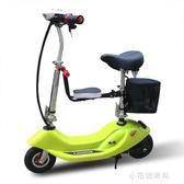 小海豚女性電動車成人小型電瓶車踏板車迷你代步車折疊電動滑板車YXS『小宅妮時尚』