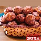 義式香草特製雞肉丸,扎實Q彈的口感以及帶有浪漫的迷迭香草風味,值得您細細品嚐。