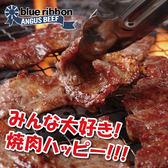【優惠組】美國藍絲帶黑牛雪花烤片12盒組(200公克/1盒)