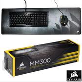 全新 現貨 CORSAIR MM300 海盜船 耐磨布遊戲鼠墊 電競鼠墊 大鼠墊 鼠墊 930x300x3mm 滑鼠墊
