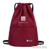 男女通用運動健身包 簡易戶外旅行背包 大容量輕便抽繩雙肩包收納ATF  英賽爾3c專賣店