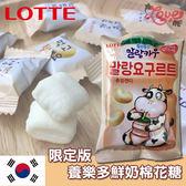 韓國 LOTTE 樂天 限定版 養樂多鮮奶棉花糖 63g 棉花糖 多多