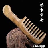 綠檀木梳子檀香木防靜電天然大齒寬齒卷髮長髮家用女按摩梳子