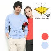 【蜜蜂家族】永久性吸濕排汗紗運動休閒情侶裝男款圓領T恤M,2XL(台灣製造)