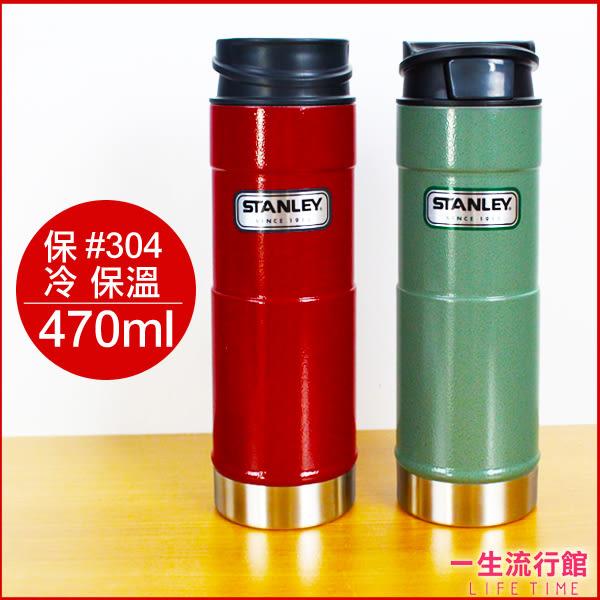 《最後1個》STANLEY 正版 470ml 16oz 保溫瓶 保冷 水瓶 隨手瓶 露營 野餐 B05107